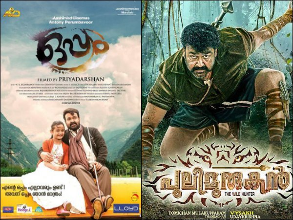 Oppam V S Pulimurugan Comparing Mohanlal S Two Biggest Hits Of 2016