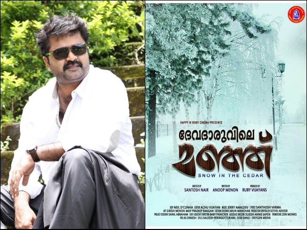 Anoop Menon's Next Movie As A Writer Gets A Title!