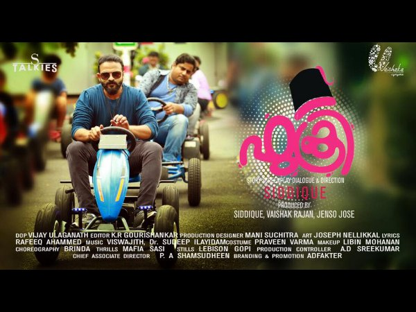 Jayasurya's Fukri: The Release Date Is Out!