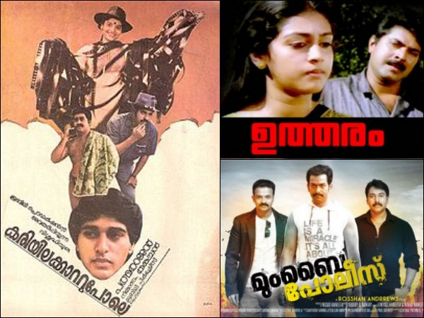 Whodunit? The Must Watch Investigative Thrillers In Malayalam!