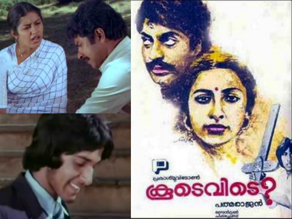 Past To Present Who Can Replace Mammootty Suhasini And Rahman If ...