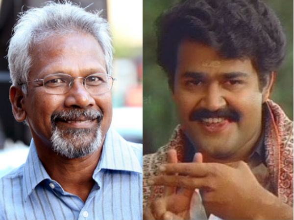 This Is Mani Ratnam's Favourite Malayalam Movie!