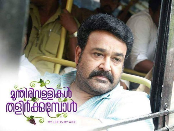 Will Mohanlal Score A Hat-trick Of Blockbusters With Munthirivallikal Thalirkkumbol?