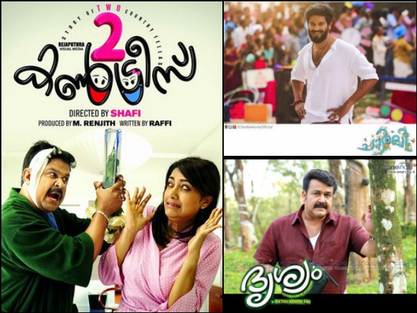 Round-up: Christmas Box Office Winners Of Mollywood In The Past 5 Years!