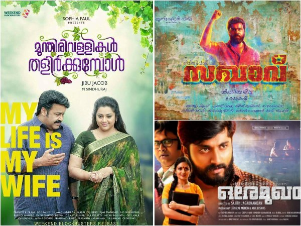 Teaser Of Mohanlal's Christmas Release, First Look Of Sakhavu & Other Mollywood News Of The Week!