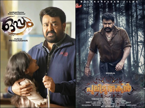 Oppam Vs Pulimurugan: Comparing The Two Biggest Hits Of 2016!