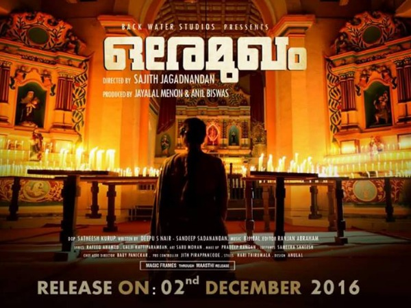 Ore Mukham Movie Review