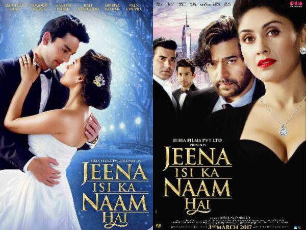 Jeena Isi Ka Naam Hai Full Movie Download HD DVDRip Free