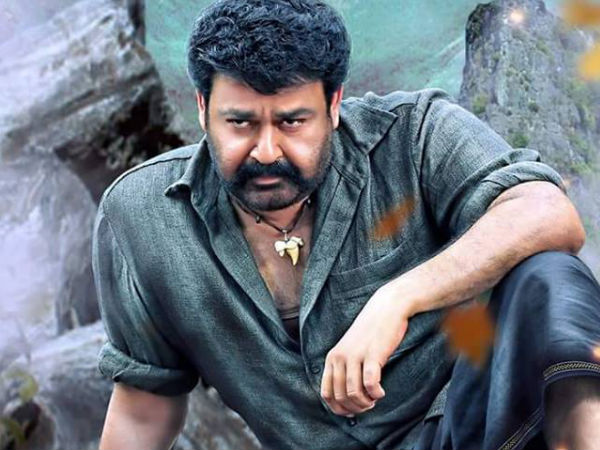 Pulimurugan 3D Version To Release Soon!