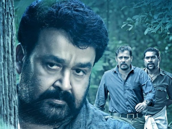 Pulimurugan Box Office: A New Milestone For The Movie In Kochi Multiplexes!