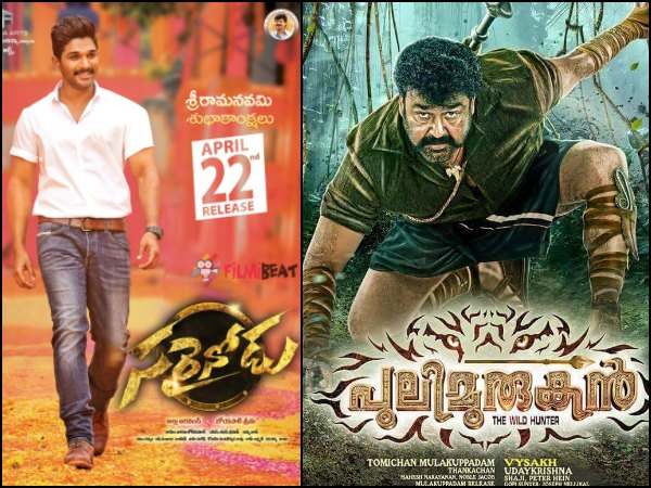 Pulimurugan Box Office: Beats Sarrainodu To Become The Fourth Highest South Indian Grosser Of 2016!