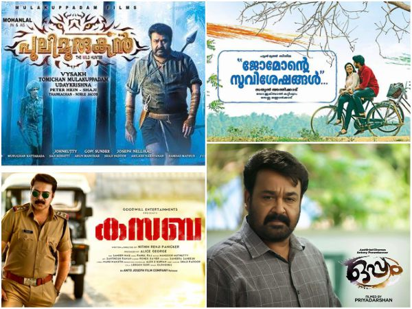 top 10 malayalam movies collection