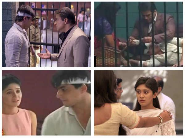 Yeh Rishta Kya Kehlata Hai Spoiler: Naira & Suvarna Join Hands To Prove Kartik Innocent!