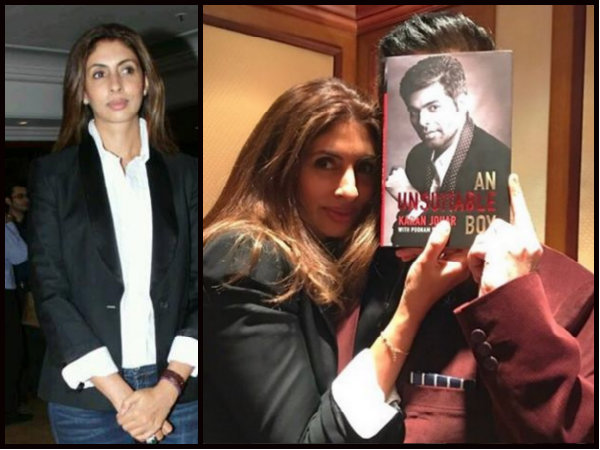 Shweta Bachchan Looked No Less 'Wow'