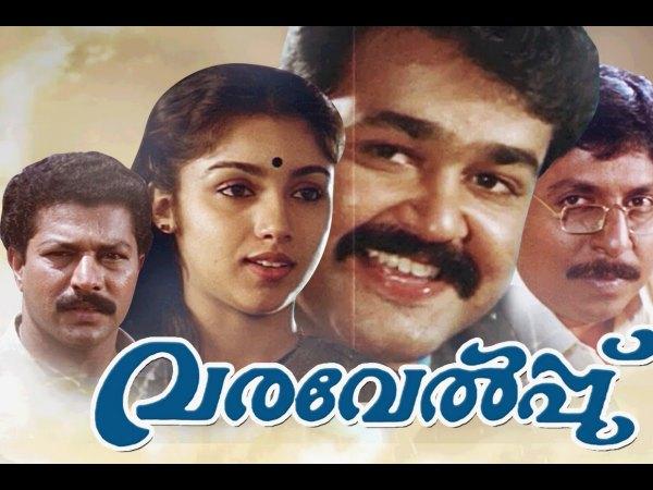best mohanlal sreenivasan movies - Filmibeat