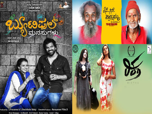 Kannada Movies In Theaters This Week (Jan 20)
