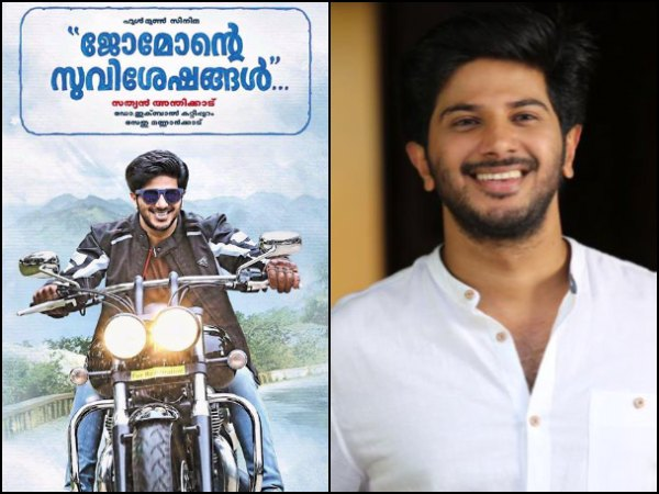 Dulquer Salmaan's Jomonte Suviseshangal: Reasons Why The Film Is An Important One For The Actor!