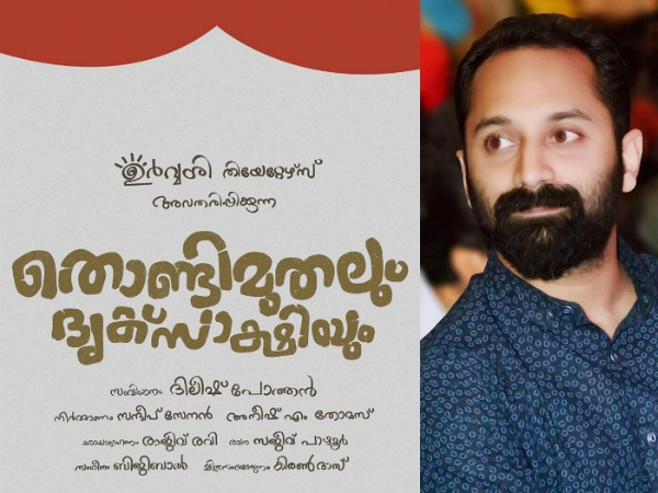 Fahadh Faasil's Thondimuthalum Driksakshiyum: Here Is An Update