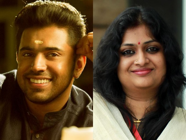 I'm Tensed About Working With Nivin Pauly: Geetu Mohandas