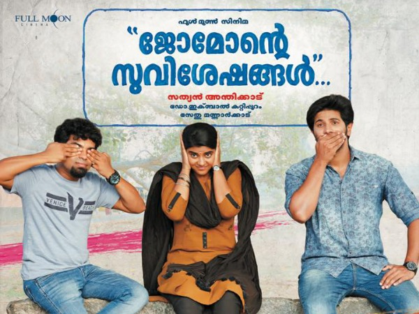Jomonte Suviseshangal: 5 Reasons To Watch The Dulquer Salmaan Movie