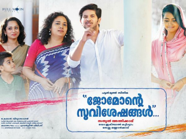 Jomonte Suvisheshangal & Other Malayalam films That Took A Bumper Opening At Kochi Multiplexes!