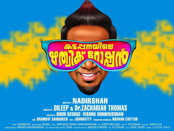Kattappanayile Rithwik Roshan To Be Remade In Tamil!