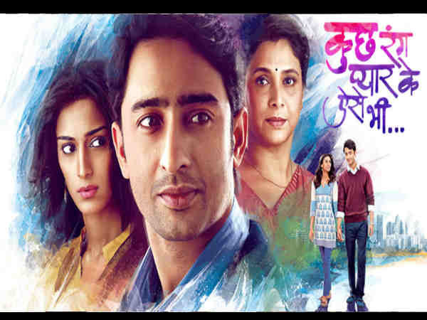 Kuch Rang Pyar Ke Aise Bhi SHOCKING TWIST: Show To Take a 7-year Leap Soon; Dev & Sona To Part Ways!
