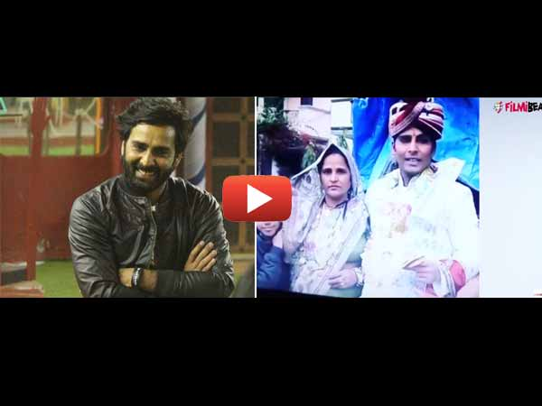 manveer-gujjar-wedding-video