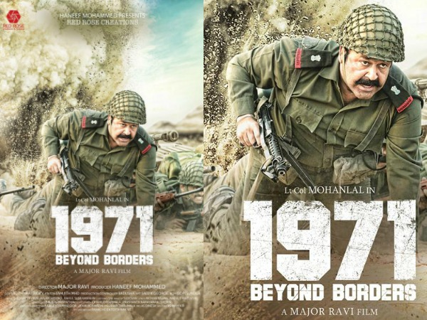 Mohanlal's 1971 Beyond Borders: First Look Poster Goes Viral!