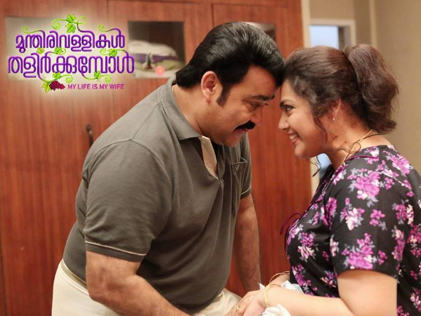 Munthirivallikal Thalirkkumbol Box Office: First Weekend (3 Days) Kerala Collections