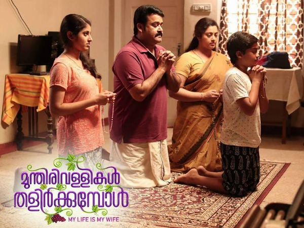 Mohanlal's Munthirivallikal Thalirkkumbol: 5 Reasons To Watch The Movie