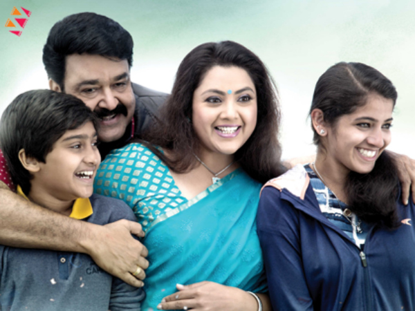 Munthirivallikal Thalirkkumbol Box Office First Day Collections: Beats Jomonte Suvisheshangal