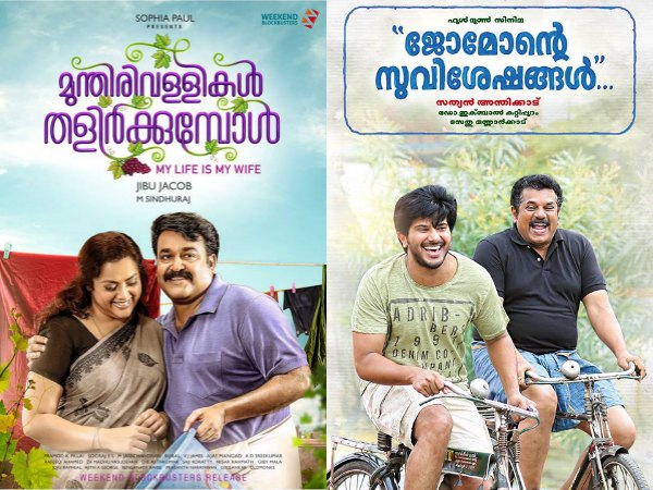 Munthirivallikal Thalirkkumbol & Jomonte Suvisheshangal's Opening & Other Mollywood News Of The Week