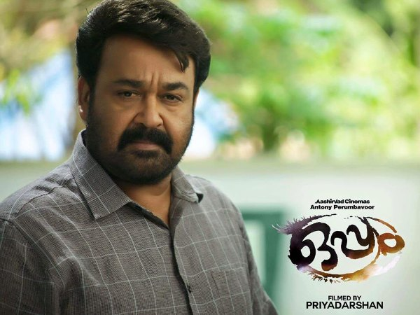 Telugu Version Of Mohanlal's Oppam Has A New Release Date!