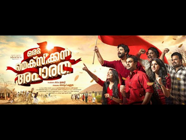 Oru Mexican Aparatha Official Teaser Review: Simple And Light-hearted
