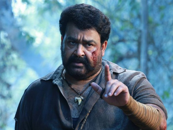 Mohanlal's Pulimurugan: Tamil Version Gets The Same Title!