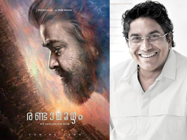 It Is Too Early To Reveal Anything About Randamoozham: Director Shrikumar Menon