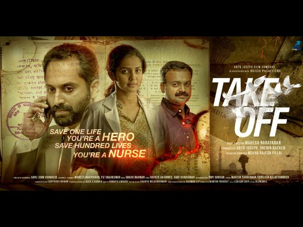 Take Off Official Trailer Review: A Promising One!