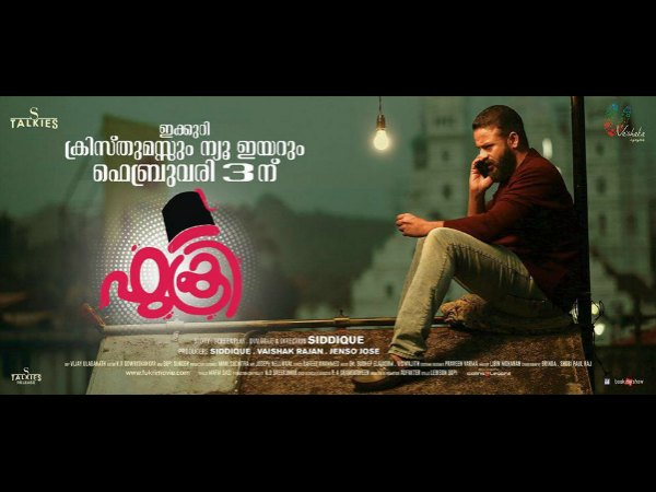 Fukri – One Of The Biggest Releases Of Jayasurya