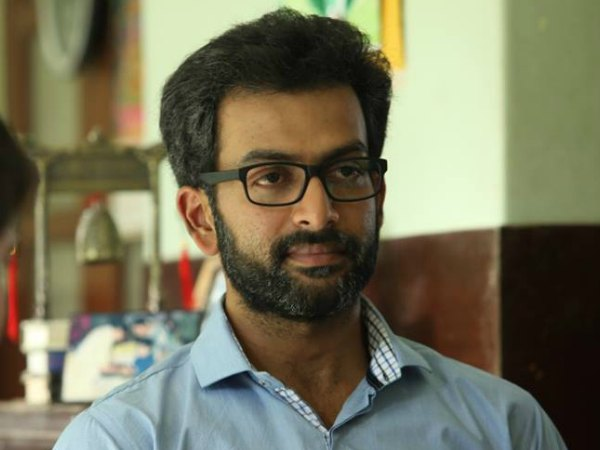 Prithviraj As Telephone Uncle (Mohanlal)