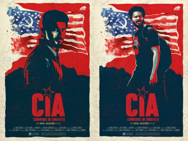 Dulquer Salmaan Amal Neerad Movie Titled As CIA