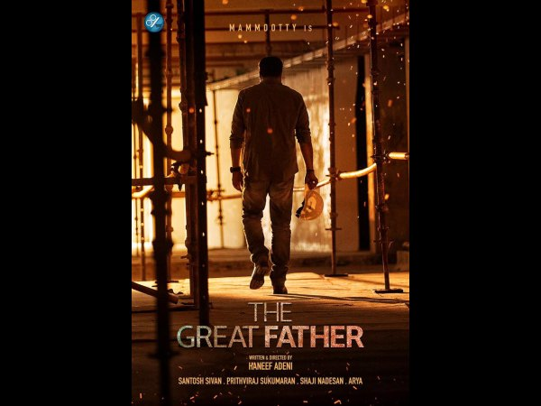 The Great Father Teaser Is Out