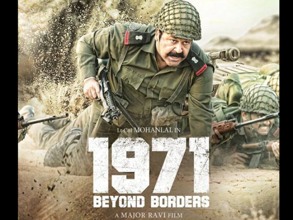 1971 Beyond Borders Gets A Release Date