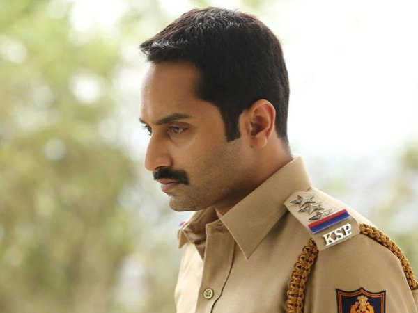 Fahadh Faasil As Achuthankutty