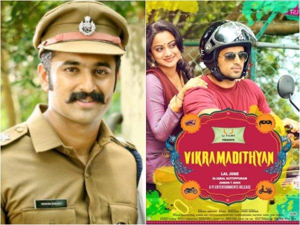 Vikramadithyan 2014 Malayalam Movie Watch Online