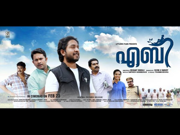 Aby Movie Review Flies Safely At Optimum Range Filmibeat