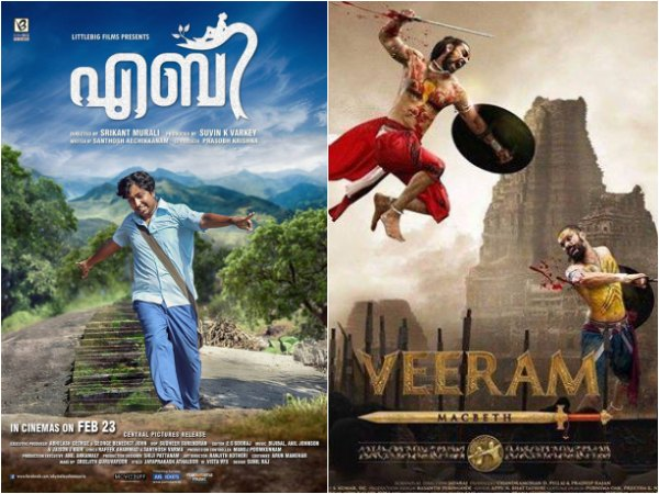 Special Mention – Aby And Veeram