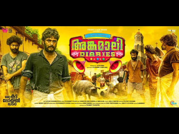 Song Of The Month – Theeyame (Angamaly Diaries)