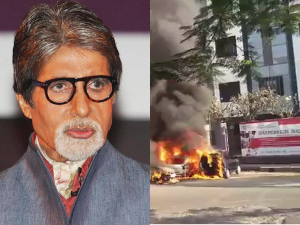 Shocking! 3 Cars Mysteriously Catch Fire Near Amitabh Bachchan's House
