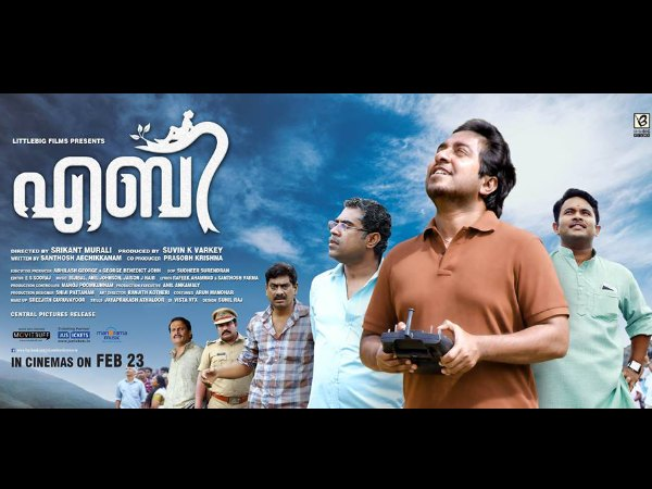 Vineeth Sreenivasan's Aby: 5 Reasons To Watch The Movie!